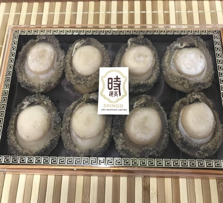 15-30頭南非乾鮑魚 40克以下禮盒裝